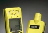 Çoklu-min-gaz-ölçerler-(O2,LEL,CO,H2S)